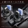 ナポレックス 車用 シガーソケット分配器 2連 USB端子2口