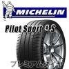 パイロットスポーツ4S MICHELIN PIROT SPORTS 4S 215/45R17