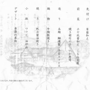 酸ケ湯温泉@八甲田山☆日本百名山№47