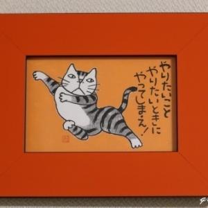 猫の絵と親バカ