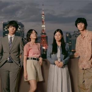 【東京ラブストーリー】あの名作が令和によみがえる
