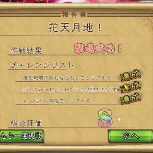 『インペリアルサガ』、アビスバトル4人制覇への道・第5章
