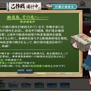 『艦これ』、2020年梅雨&夏イベントE2乙(第1ゲージ)