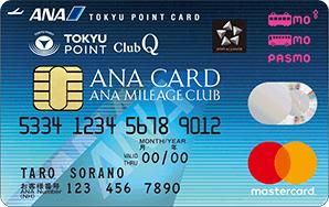 2019年、新ポイント交換ルート「TOKYUルート(東急ルート)」が誕生!無制限でANAマイル交換!