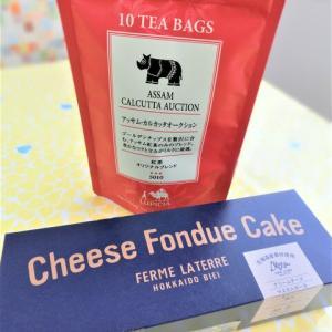 フェルム ラ・テール 美瑛のチーズケーキでフィーカ
