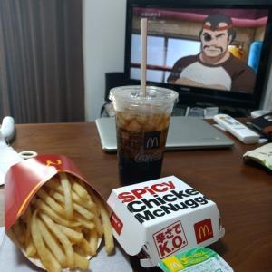 【期間限定】マクドナルドの新作ナゲット、新作フルーリー、新作コーラを食してきた【レビュー】