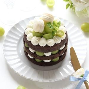シャインマスカットのネイキッドケーキ☆ ~記念日のケーキ