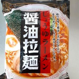 麺のスナオシの「しょうゆラーメン」