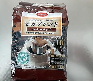 生協のドリップコーヒー・モカ