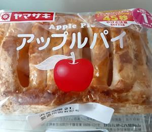 ヤマザキのアップルパイ
