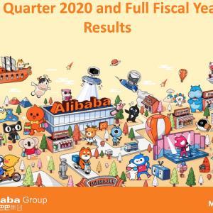 【BABA】2020年5月アリババ株決算。コロナ禍の中でも前年比22%の増収!