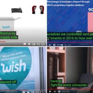 【WISH株8ドルおじさんにはならない!】2021年5月WISH決算資料を読んで。<okustockさん資料>