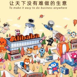 アリババ150億ドルの自社株買いを発表。早くクソダサい状況を抜け出したい^^;