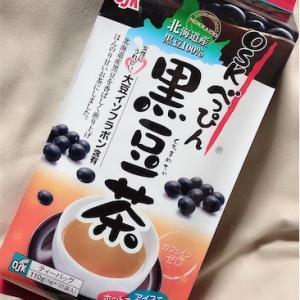 黒豆茶を購入しました~黒豆茶の効果とは?~