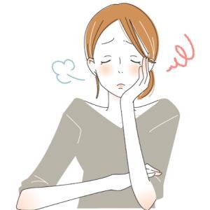 ストレスによる肌荒れ対策
