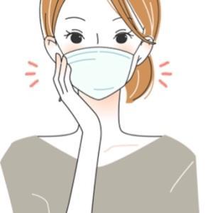 マスク生活で肌荒れ急増中❗️