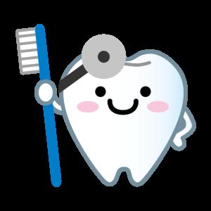 健康には歯や口腔内の問題も避けて通れないようです