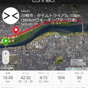 100kmウォーキング中1日後に10km 42分32秒!体重56→53.1kgに減少でスランプ脱出!