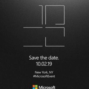 Surface Pro7、10月2日に公表予定!USBC搭載は確実?ディスプレイサイズやデザインは変わらない様子><