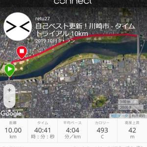ついにキタ!10km 自己ベスト 40分41秒!150日でここまで到達!