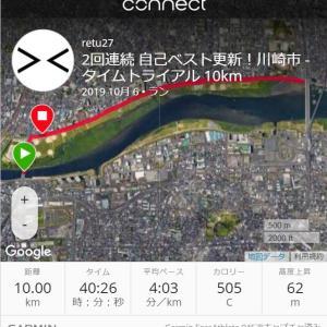 二回連続自己ベスト!10km 40分26秒!VO2MAXが60超え、同年代上位1%の体力判定に!