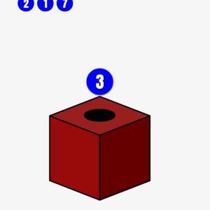 数学入門:順列(並び順)/階乗の考え方をシミュレーターで理解しよう!