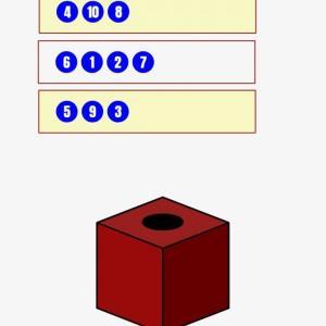 数学入門:グループ分け(組み合わせの発展)をシミュレーターで理解しよう!