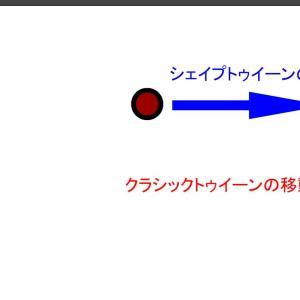 [Adobe Animate CC使い方講座] クラシックトゥイーン/モーショントゥイーンについて解説!シンボルインスタンスを自由に動かせるよ!