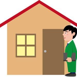 必ず元に戻れる家庭訪問の仕方