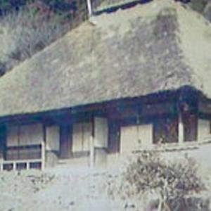 築約200年の家-我が故郷