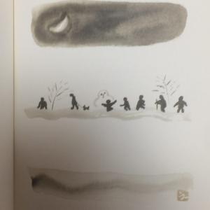 積もった雪=A Pile of Snow・・・Poem:Misuzu Kaneko