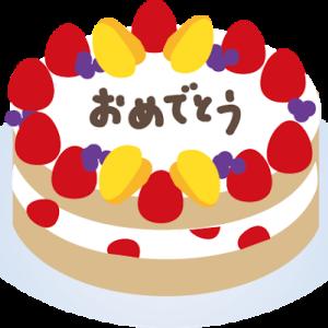 一年前からの約束(娘の誕生日ケーキにはモントン)