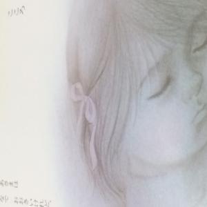 金子みすゞ童謡絵本「こころ」