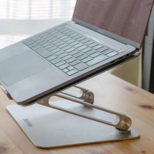 ノートPCスタンド「BoYata」レビュー。MacBookに合うアルミスタンドで姿勢良く仕事する
