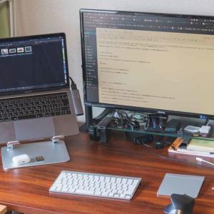MacBookをノートPCスタンドで使うときのメリット・デメリット