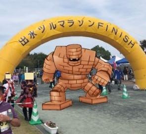 【第31回ツルマラソン②】ペース配分は微妙だったが、予想外に早く走れた!