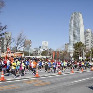 【梅マラソン②】学生も多く、スタートからみんなハイペース!そして坂が多くキツいコースでした!