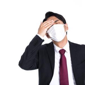 マラソン大会は軒並み中止!新型コロナの感染拡大を考えると仕方ない…