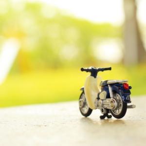 バイクで公道が怖い?ペーパー歴10年以上だった筆者が公道に慣れた方法