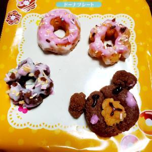 〈子育て〉クラシエ ポッピンクッキン ドーナツ 知育菓子を作って食べてみた! 〈シルバニア〉夜の海