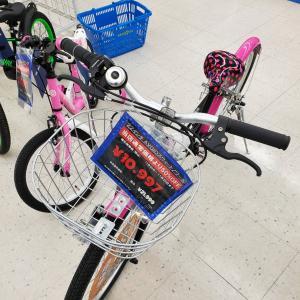 〈ショッピング〉2020 トイザらス ブラックフライデー 自転車半額 炭治郎柄をイメージしてる? 〈子育て〉外遊び & ウサギパン
