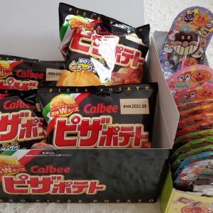 〈子育て〉タイトーオンラインクレーンゲームで獲得したお菓子が届きました✨ 送料無料で梱包は?