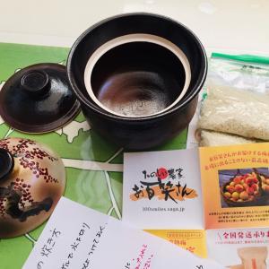 梅の絵柄の土鍋で炊くご飯