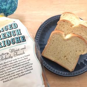 【トレジョ】おいしいパンとインスタントコーヒー