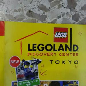 LOGO LAND へ