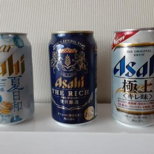 格安のビール
