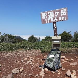 釈迦ヶ岳へ