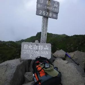 白根山に登山