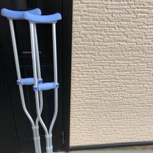 私の足首骨折日記 ⑩