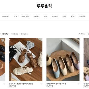韓国オンラインストアのサンダルが全部可愛い